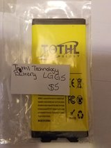 TQTHL technology battery for LG G5 in Fort Campbell, Kentucky
