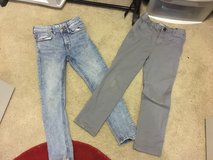 Skinny jeans for boys size 6 in St. Charles, Illinois