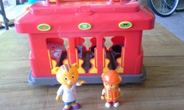 Daniel Tiger Talking Trolley with figures in Naperville, Illinois