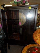 Vintage Asian Cabinet - REDUCED in Cherry Point, North Carolina
