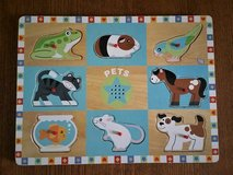 Pets Sound Puzzle in Houston, Texas