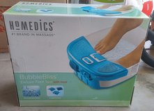 DELUXE FOOT SPA WITH HEAT in St. Charles, Illinois