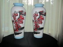 Hand Painted Fine Porcelain Vases in St. Charles, Illinois