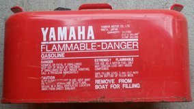 Yamaha 6.3 gallon fuel tank in Clarksville, Tennessee