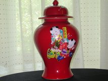 "13"" X 9"" Hand Painted Cookie Jar in Glendale Heights, Illinois"