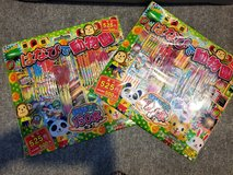 Sparklers fireworks set - 2 new packs in Okinawa, Japan