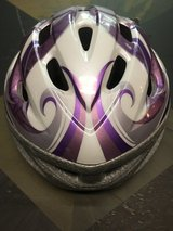 New with tag Bicycle Helmet in Leesville, Louisiana