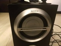 Sony 2.1ch PC Speakers w/ Subwoofer in Okinawa, Japan