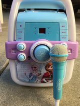 frozen karaoke machine in Travis AFB, California