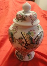 Decorative and colorful vase with cover - eight inches high in very good condition in Spring, Texas