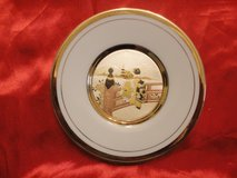 six inch Chokin plate - made in Japan - excellent condition in The Woodlands, Texas