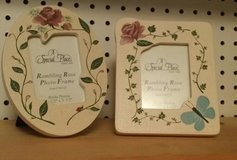 Set Of Two Frames in Pearland, Texas
