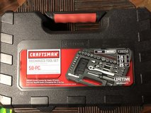 NEW 58 Piece Craftsman Mechanics Tool Set in Fort Knox, Kentucky