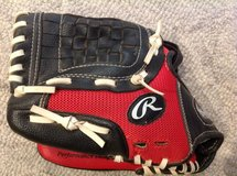 Youth Lefty Baseball Glove in Travis AFB, California