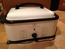 18Qt Roaster Oven - Reduced!! in Oswego, Illinois