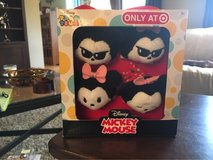 Mickey Tsum Tsum Plush in Oswego, Illinois