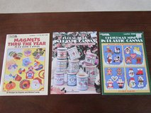 Plastic Canvas Pattern Books in Oswego, Illinois