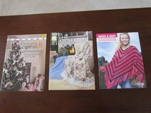 Crochet Pattern Books in Oswego, Illinois
