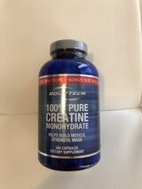 Creatine Capsules, SAMe, body fat calipers and personal training book in Conroe, Texas