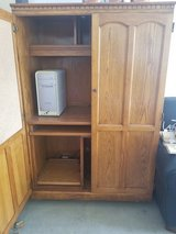 FREE COMPUTER CABINET in Naperville, Illinois
