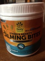 1.75 jars of dog calming chews in 29 Palms, California