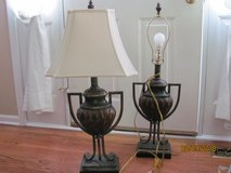 Really Cool Table Lamps in Joliet, Illinois