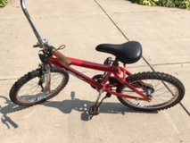 """Boys Bicycle 20"""" in Tinley Park, Illinois"""