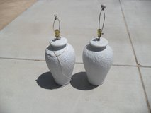 ^^  2 x Lamps  ^^ in Yucca Valley, California