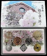 JAPANESE 2018 CHERRY BLOSSOM COIN MINT SETS in Okinawa, Japan