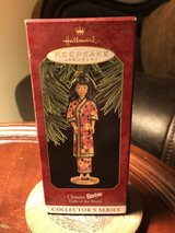 Hallmark keepsake ornament Chinese Barbie dolls of the world collector series in Fort Knox, Kentucky