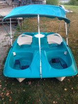 5 Person Paddle Boat with Canopy in Lockport, Illinois