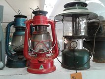 Lanterns Kerosene USA Made in Wilmington, North Carolina