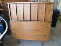 Mid-Century Modern Walnut Chest in Orland Park, Illinois