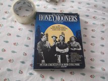 the offical honeymooners treasury in Alamogordo, New Mexico