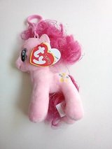 TY My Little Pony - PINK in Houston, Texas
