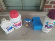pool supplies in Leesville, Louisiana