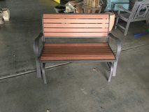 Outdoor gliding bench in St. Charles, Illinois