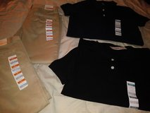 School uniform bundle in The Woodlands, Texas