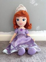 Disney Princess Sophia Pillow Doll cute in Clarksville, Tennessee