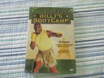 NEW Billy Blanks Billy's Bootcamp 2-Pack DVD Box Set Basic Training & Ultimate in Joliet, Illinois