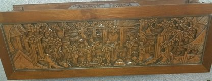 Vintage Asian Coffee Table - Naperville in Chicago, Illinois
