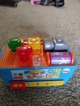 Fisher Price - small tool box in Chicago, Illinois