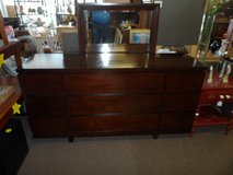 SOLID DRESSER  9 DRAWER WITH MIRROR - reduced from $129 in Cherry Point, North Carolina