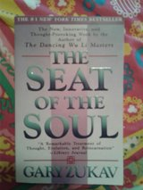 The Seat of the Soul in Alamogordo, New Mexico