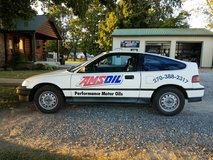 Honda CRX HF in Cadiz, Kentucky