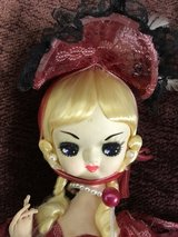 vintage doll from the 1950's in Brookfield, Wisconsin