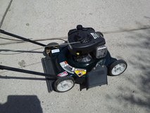 Brand new, Easy start mower in The Woodlands, Texas