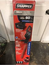 """24"""" Cordless 60V Hedge Trimmer Battery &Charger  New in St. Charles, Illinois"""