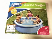 Ring Set Swimming Pool (NEW) in Oswego, Illinois