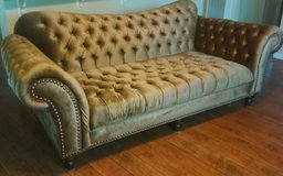 Vintage Look Couch in Yucca Valley, California